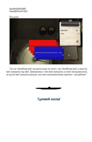 http://s1.uploads.ru/t/hgDCN.jpg