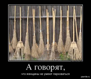 http://s1.uploads.ru/t/hj60A.jpg