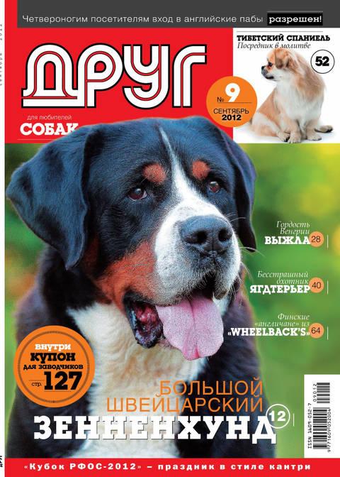 http://s1.uploads.ru/t/hlRuk.jpg