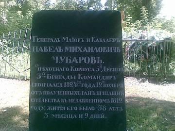 http://s1.uploads.ru/t/hqQFi.jpg