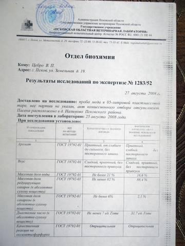 http://s1.uploads.ru/t/hwpDl.jpg