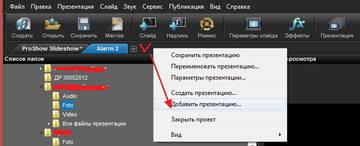 http://s1.uploads.ru/t/hyQNf.jpg