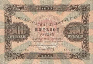 http://s1.uploads.ru/t/hyUqx.jpg