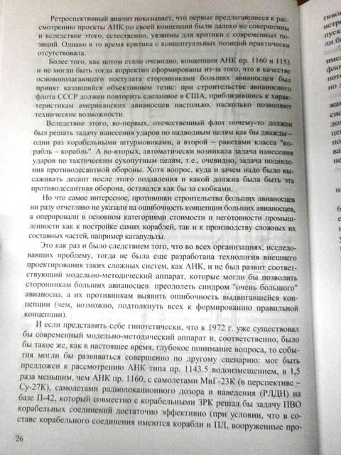 http://s1.uploads.ru/t/i1jKd.jpg