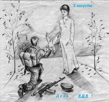 http://s1.uploads.ru/t/i2JWF.jpg