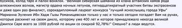 http://s1.uploads.ru/t/i4A7g.png