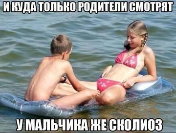 http://s1.uploads.ru/t/i4zsj.jpg