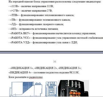 http://s1.uploads.ru/t/i54XB.jpg