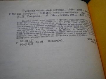 http://s1.uploads.ru/t/i8FBS.jpg