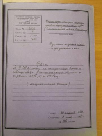 http://s1.uploads.ru/t/i8be4.jpg