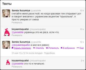 http://s1.uploads.ru/t/i8xuw.png