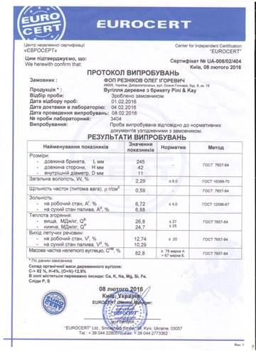 http://s1.uploads.ru/t/iDyzg.jpg
