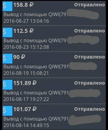 http://s1.uploads.ru/t/iEK03.jpg