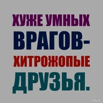 http://s1.uploads.ru/t/iEcWo.jpg