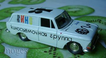 http://s1.uploads.ru/t/iEy2o.jpg
