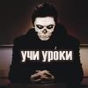 http://s1.uploads.ru/t/iI3eF.png