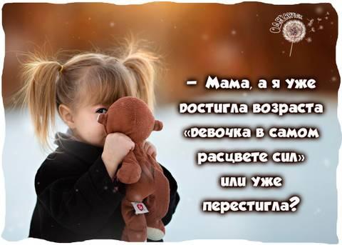 http://s1.uploads.ru/t/iNFjV.jpg