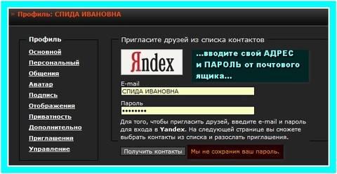 http://s1.uploads.ru/t/iNmBD.jpg