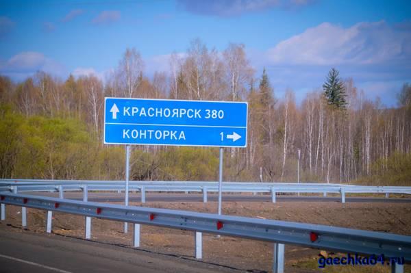 http://s1.uploads.ru/t/iOJa8.jpg