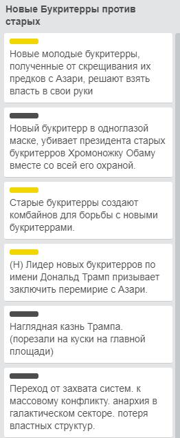 http://s1.uploads.ru/t/iQNz2.png