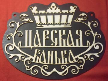 http://s1.uploads.ru/t/iTbEz.jpg