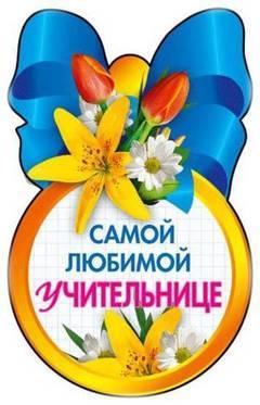 http://s1.uploads.ru/t/iYtW2.jpg