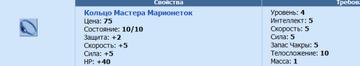 http://s1.uploads.ru/t/id7oq.png