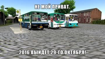 http://s1.uploads.ru/t/ieuUA.jpg