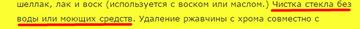 http://s1.uploads.ru/t/ihg2O.png