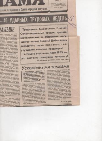 http://s1.uploads.ru/t/iqnZ4.jpg