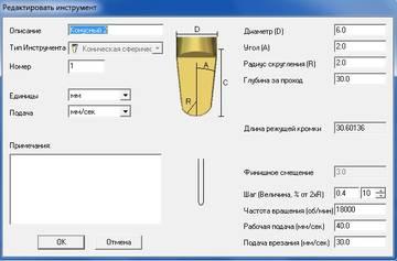http://s1.uploads.ru/t/iw1jI.jpg