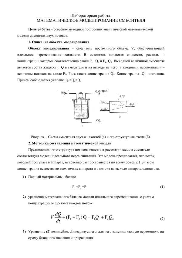 http://s1.uploads.ru/t/ixVyg.jpg