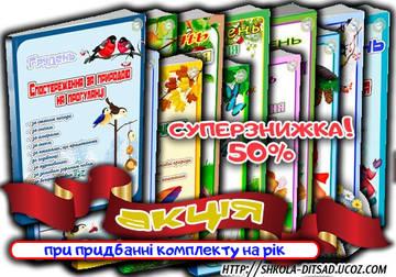 http://s1.uploads.ru/t/iyYPj.jpg