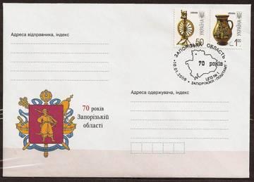 http://s1.uploads.ru/t/iygvG.jpg