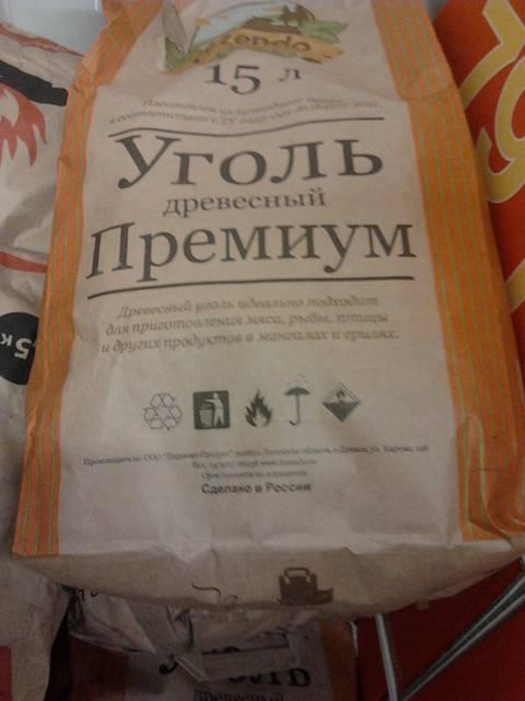 http://s1.uploads.ru/t/j2gNE.jpg