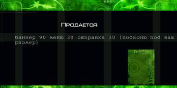 http://s1.uploads.ru/t/j2mzI.jpg