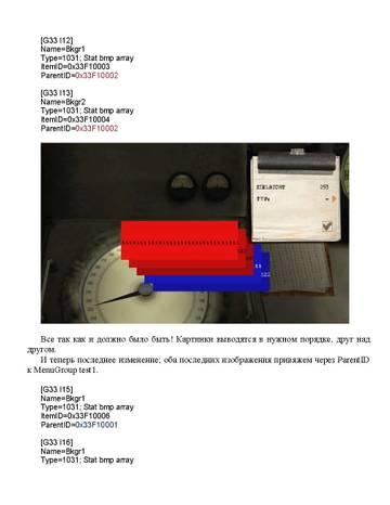http://s1.uploads.ru/t/j9S0N.jpg