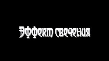 http://s1.uploads.ru/t/j9z4l.png