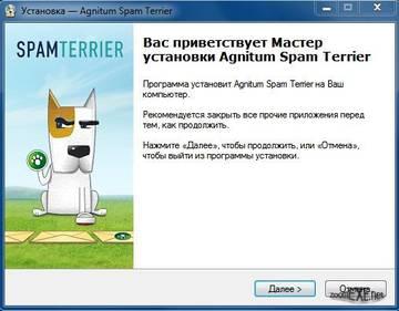 http://s1.uploads.ru/t/jErX7.jpg