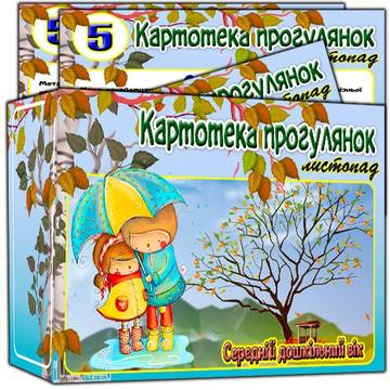 http://s1.uploads.ru/t/jN9h5.jpg