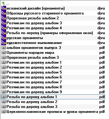 http://s1.uploads.ru/t/jNZMz.jpg