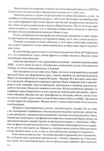 http://s1.uploads.ru/t/jgcqC.jpg