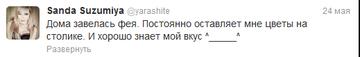 http://s1.uploads.ru/t/jxNqX.png