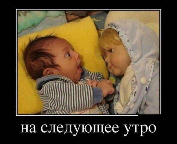 http://s1.uploads.ru/t/k8cDZ.jpg