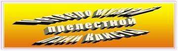 http://s1.uploads.ru/t/kEc7d.jpg