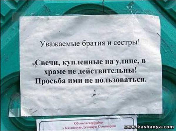 http://s1.uploads.ru/t/kI2Uv.jpg