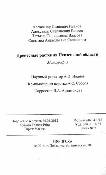 http://s1.uploads.ru/t/kNC3u.jpg