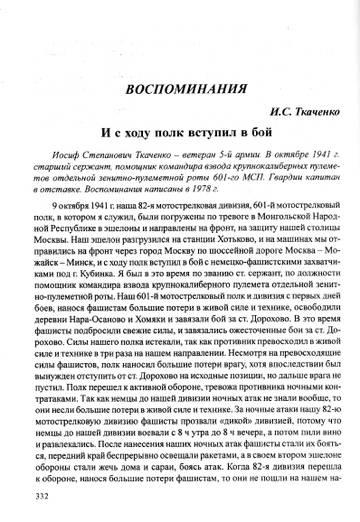 http://s1.uploads.ru/t/kNQdB.jpg