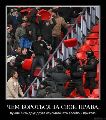 http://s1.uploads.ru/t/kQWjH.jpg