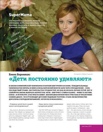 http://s1.uploads.ru/t/kV7F0.jpg
